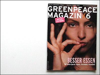 Das Weingut Janson-Bernhard im Greenpeace-Magazin